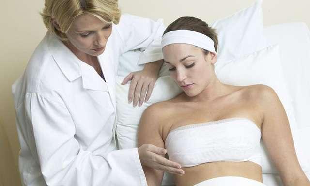 autologous breast augmentation