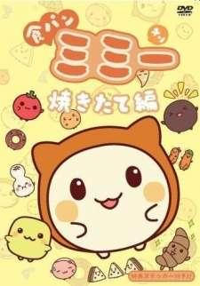 Shokupan Mimi's Cover Image