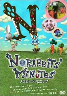 Norabbits' Minutes's Cover Image
