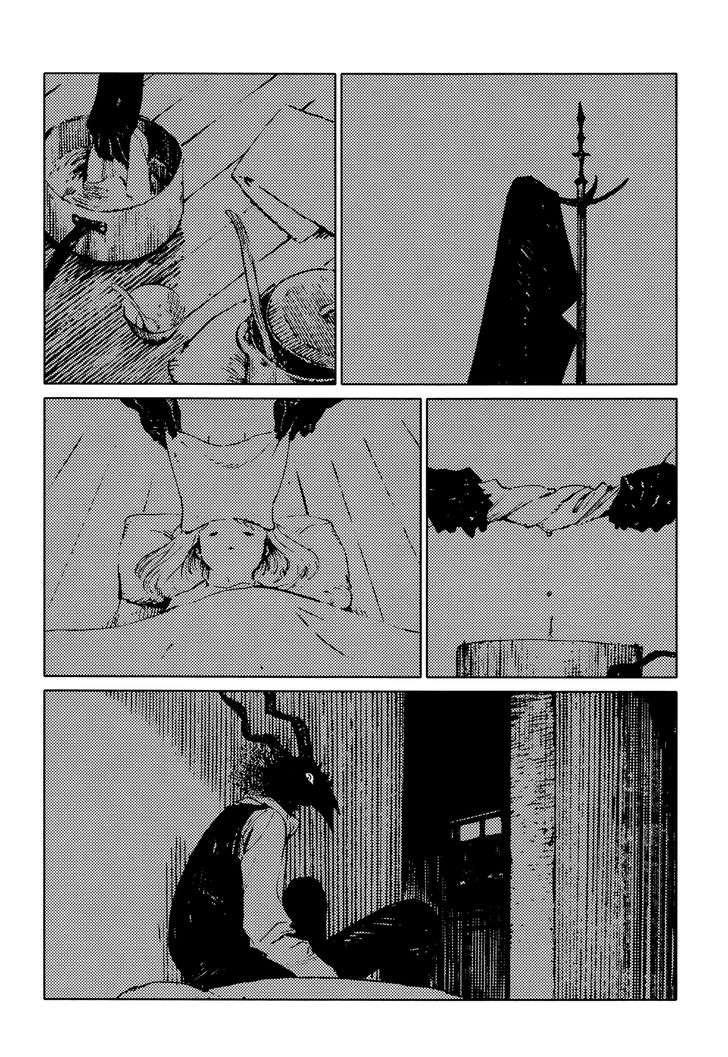 อ่านการ์ตูน Totsukuni no shoujo ตอนที่ 15 หน้าที่ 12