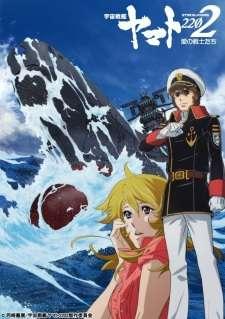 Uchuu Senkan Yamato 2202: Ai no Senshi-tachi's Cover Image