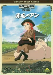 Akage no Anne Specials's Cover Image