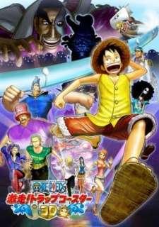 One Piece 3D: Gekisou! Trap Coaster's Cover Image