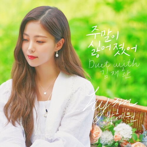 HYNN (박혜원) – Weekends without you (Duet with KIM JAE HWAN) MP3