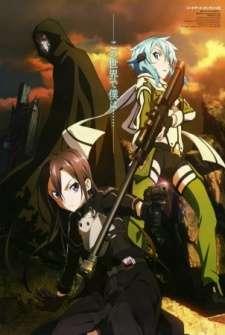 Sword Art Online II: Debriefing's Cover Image