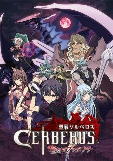Seisen Cerberus: Ryuukoku no Fatalités's Cover Image