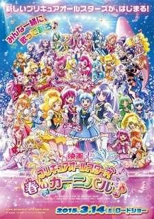 Precure All Stars Movie: Haru no Carnival♪'s Cover Image