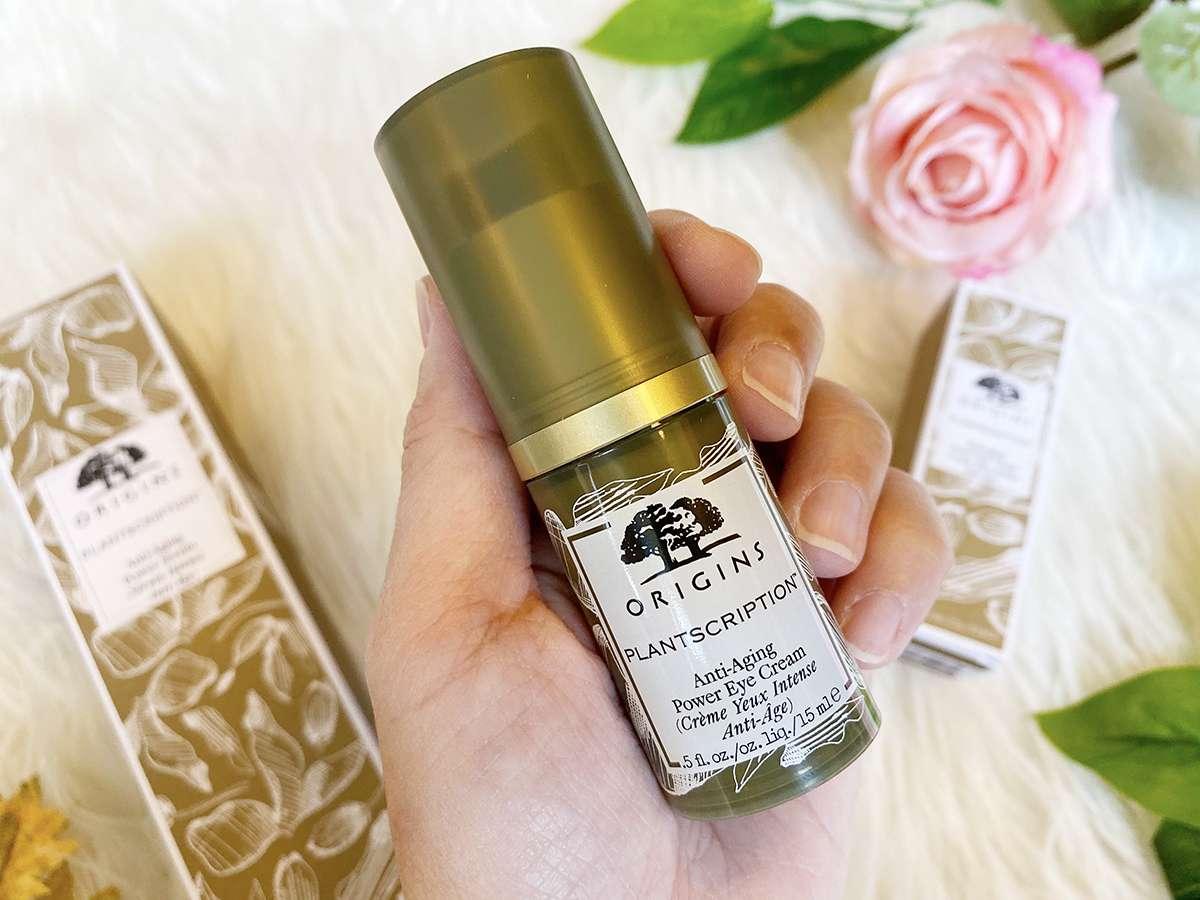 Best Eye Cream Origins Plantscription Anti-Aging Power Eye Cream Singapore