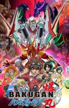 Bakugan Battle Brawlers: Gundalian Invaders's Cover Image
