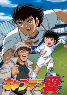 Captain Tsubasa: Road to 2002's Cover Image