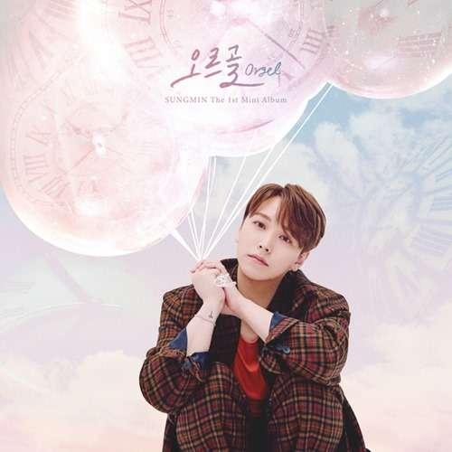 Sungmin Lyrics