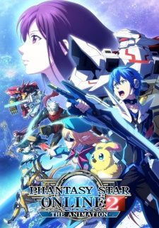 Phantasy Star Online 2 The Animation's Cover Image