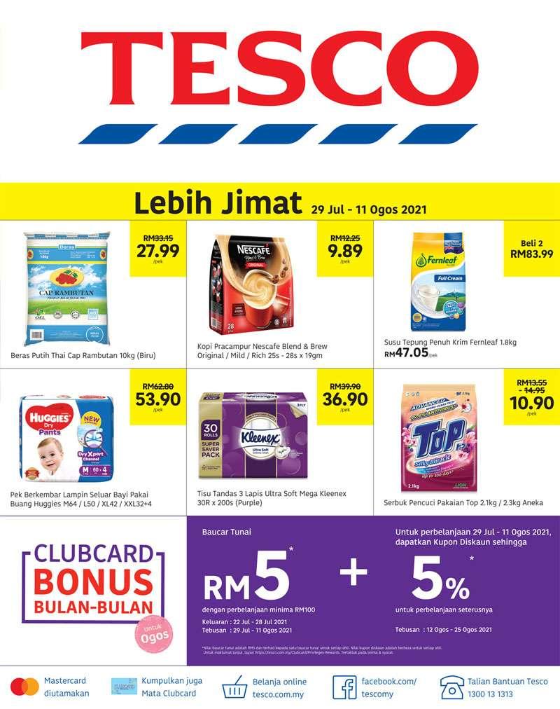 Tesco Catalogue(29 July 2021 - 11 August 2021)