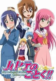 Hayate no Gotoku!!'s Cover Image