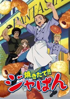 Yakitate!! Japan Cover Image