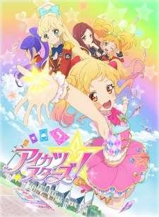 Aikatsu Stars!'s Cover Image
