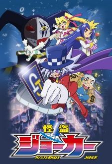 Kaitou Joker's Cover Image