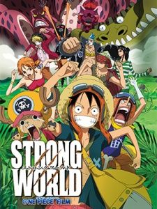 One Piece Film: Strong World's Cover Image