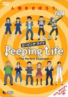 Peeping Life: The Perfect Explosion Specials's Cover Image