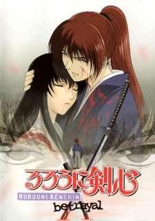Rurouni Kenshin: Meiji Kenkaku Romantan - Tsuioku-hen Cover Image