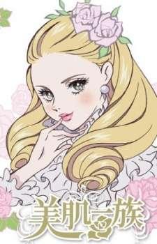 Bihada Ichizoku's Cover Image