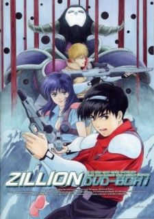 Akai Koudan Zillion Specials's Cover Image