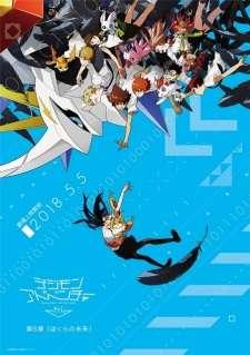 Digimon Adventure tri. 6: Bokura no Mirai's Cover Image