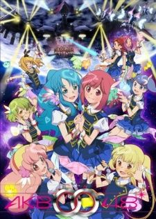 AKB0048: Next Stage's Cover Image