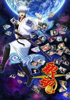 Gintama.: Porori-hen's Cover Image