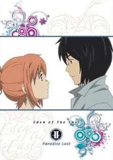 Higashi no Eden Movie II: Paradise Lost's Cover Image