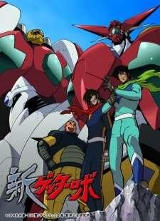 Shin Getter Robo's Cover Image