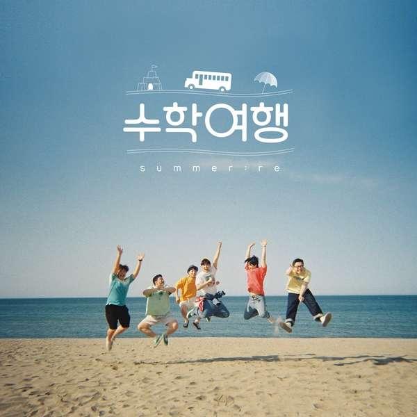 [Single] Paul Kim – Summer : re (MP3)