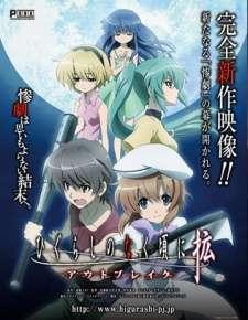 Higurashi no Naku Koro ni Kaku: Outbreak's Cover Image