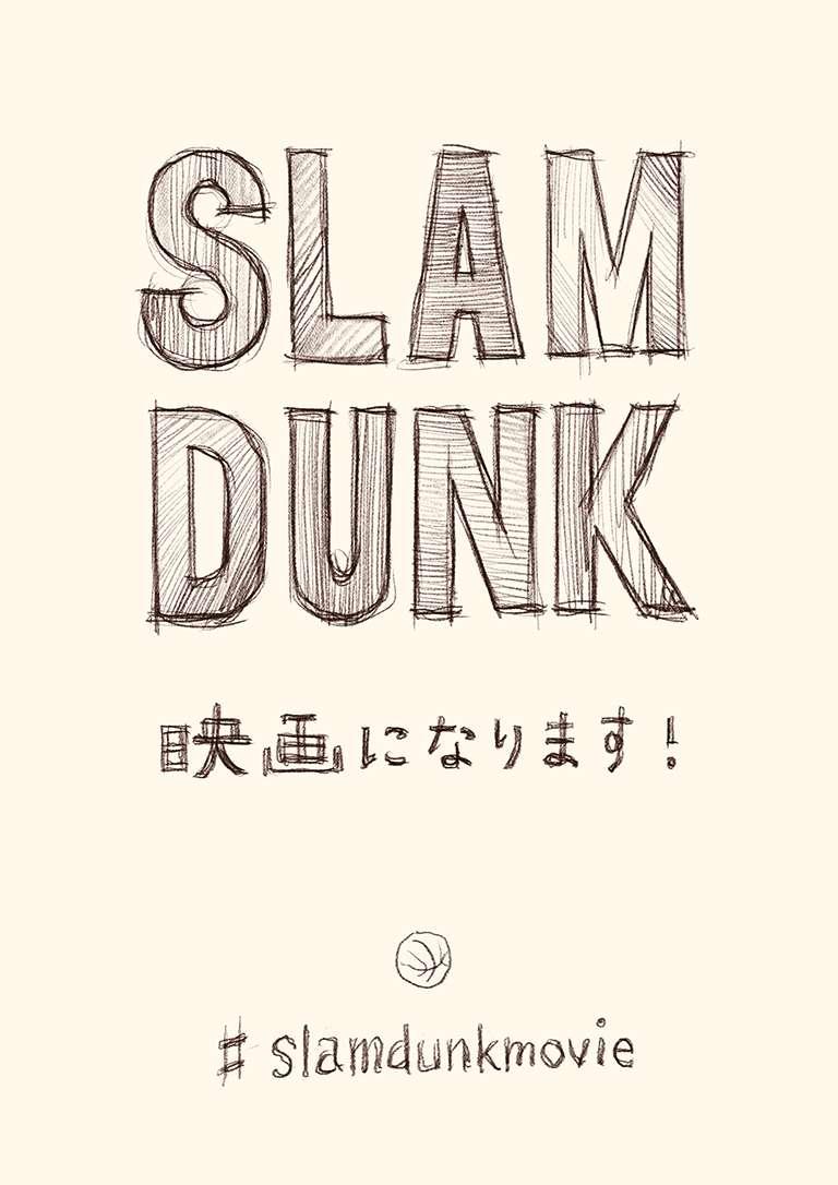 SLAN DUNK