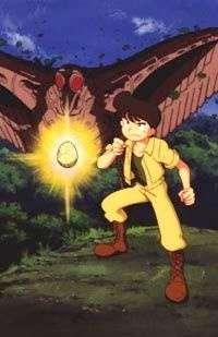 Mirai Shounen Conan 2: Taiga Daibouken's Cover Image