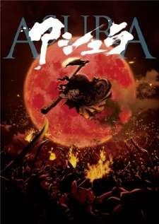 Asura's Cover Image