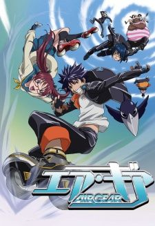 Air Gear's Cover Image