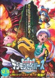 Digimon Savers the Movie: Kyuukyoku Power! Burst Mode Hatsudou!!'s Cover Image