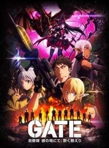 Gate: Jieitai Kanochi nite, Kaku Tatakaeri 2nd Season's Cover Image