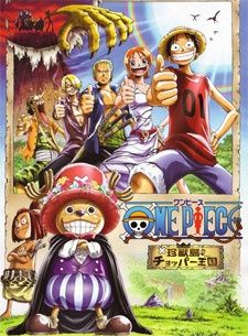 One Piece Movie 3: Chinjuu-jima no Chopper Oukoku's Cover Image