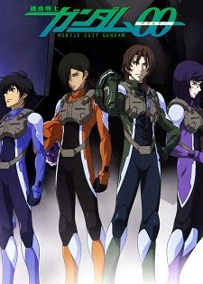 Mobile Suit Gundam 00's Cover Image