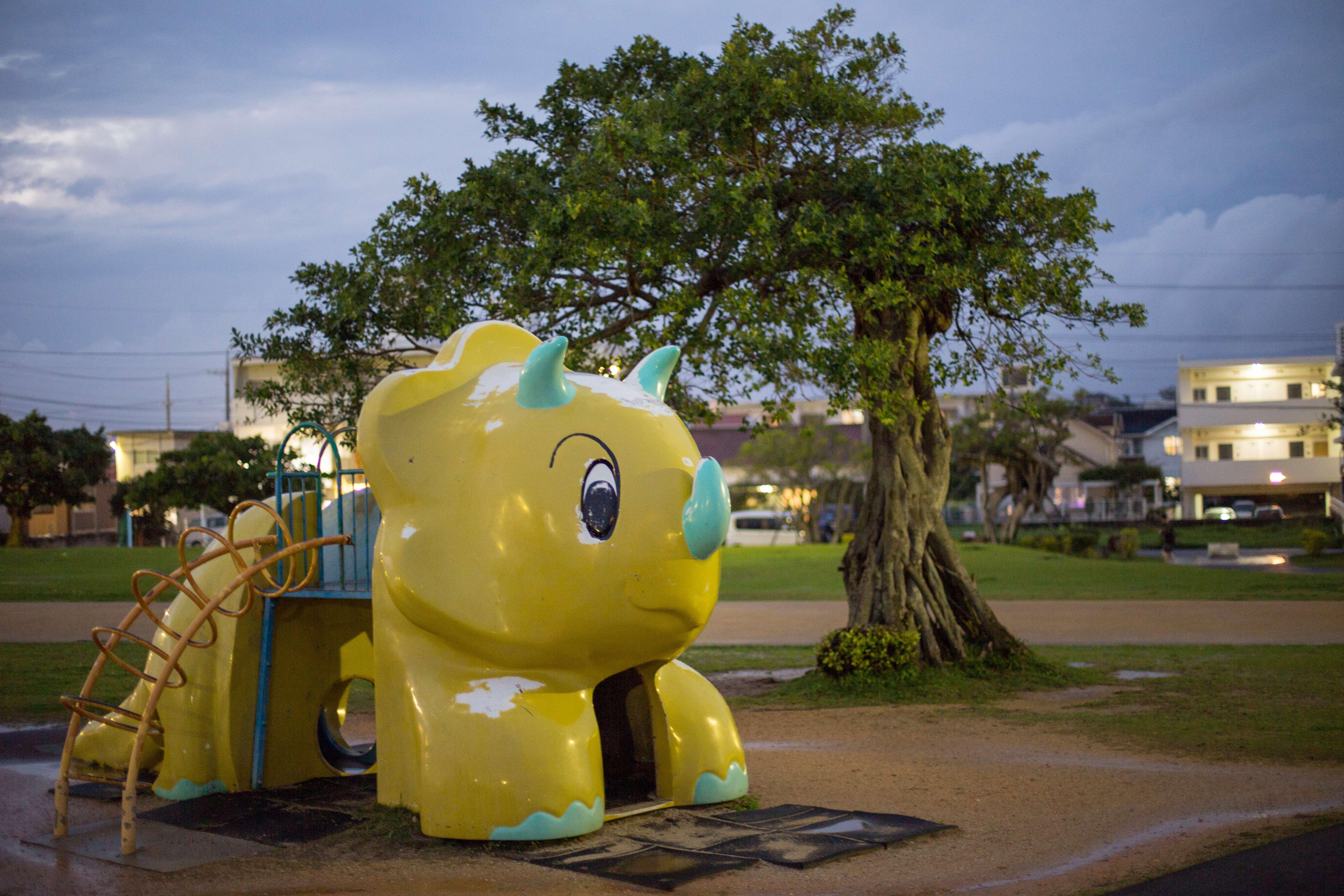 Misato Park
