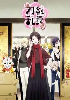 Zoku Touken Ranbu: Hanamaru's Cover Image