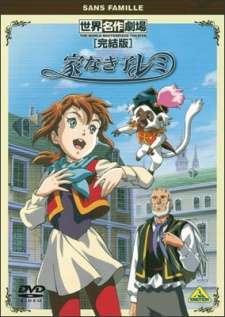 Ie Naki Ko Remi Specials (2001)'s Cover Image