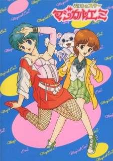 Mahou no Star Magical Emi's Cover Image