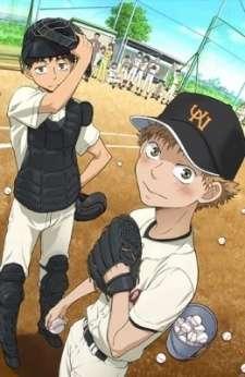 Ookiku Furikabutte: Natsu no Scorebook's Cover Image