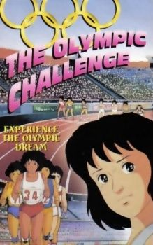 The Olympic Challenge's Cover Image