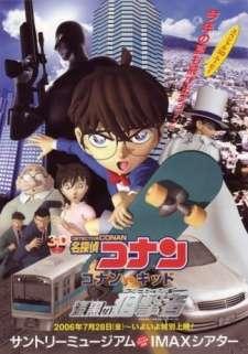 Detective Conan: Conan vs. Kid - Jet Black Sniper's Cover Image