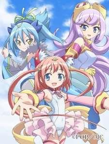 Maji de Otaku na English! Ribbon-chan: Eigo de Tatakau Mahou Shoujo - The TV's Cover Image