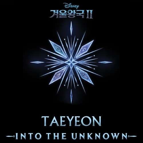 Taeyeon Lyrics